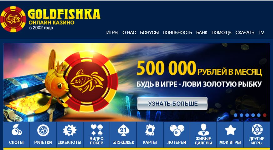 gold fishka casino